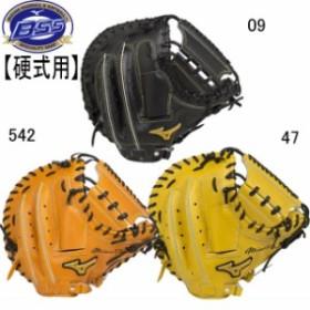 硬式用 ミズノプロ フィンガーコアテクノロジー【捕手用】グラブ袋付き BSSショップ限定【MIZUNO】野球 硬式用グラブ 17SS(1AJCH16010)