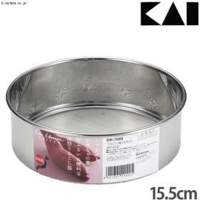 KaiHouse SELECT 貝印 うらごし器 15.5cm 000DH7090