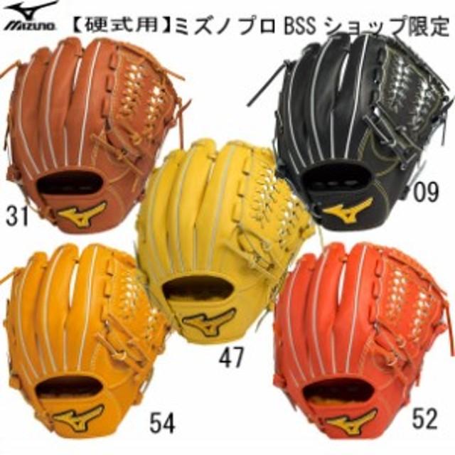 硬式用 ミズノプロ スピードドライブテクノロジー【内野手用5】グラブ袋付き【MIZUNO】野球 硬式用グラブ 16SS(1AJGH14015)