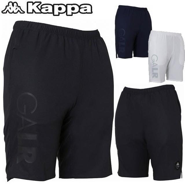 大特価35%OFF!19SS Kappa(カッパ)  プラクティスパンツ KF912SP22