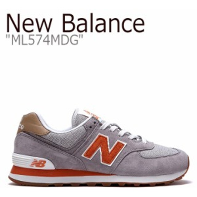 1076fec5315ab ニューバランス 574 グレー スニーカー New Balance New Balance 574 ニューバランス574 ML574MDG  NBPD9S412G シューズ