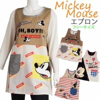 エプロン ミッキーマウス ディズニー キャラクター 大人用 レディース メール便も対応