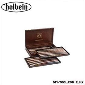 ホルベイン画材 CdA 6901-476 ルミナンス76色木箱