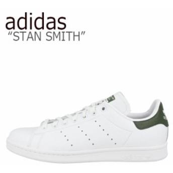 アディダス スタンスミス スニーカー adidas メンズ レディース STAN SMITH スタンスミス WHITE KHAKI ホワイト カーキ B41477 シューズ