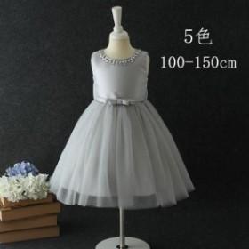 c772ea4a6ae44 100-150子供ドレス フォーマル ドレス 演出 お姫様 お嫁さん フラワーガール ドレス ジュニア ワンピース