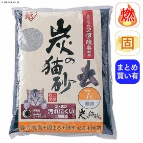 炭の猫砂 7L SNS-70【単品・4袋セット】