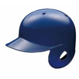 軟式用バッティングヘルメット(左打者用)(ロイヤル)【ASICS】アシックス(BPB442)