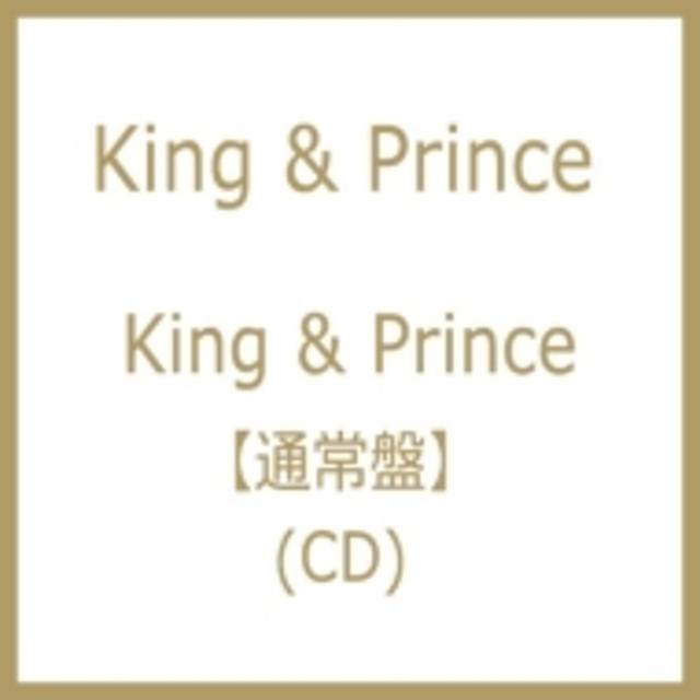 King & Prince/King & Prince