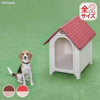 ボブハウス Mサイズ・Lサイズ/Mサイズ専用ドア(別売)