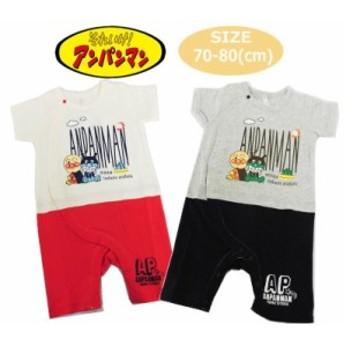 【メール便OK】アンパンマン ベビー服 半袖 BIGロゴ カバーオール ボディオール 男の子 男児