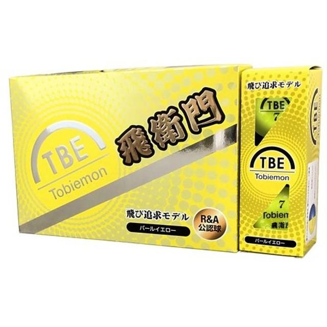 12個セット TOBIEMON 2ピース カラーボール パールイエロー T-B2PYX12 雑貨・ホビー・インテリア 雑貨 雑貨品 T-B2PYX12