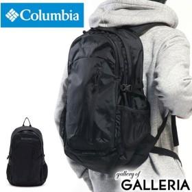 最大28%獲得★10/15限定 コロンビア リュック Columbia バックパック CASTLE ROCK 25L BACKPACK 2 メンズ レディース PU8184 通学