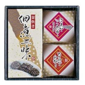 山海の豊秀 佃煮 惣菜バラエティセット (203-01)