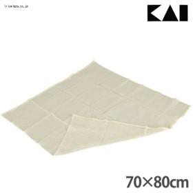 KaiHouse SELECT 貝印 むし上手3~5升用 70×80cm 000DH7147