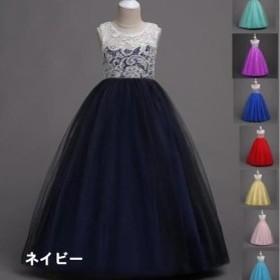8f2a46911d325 8色 子供ドレス フォーマル ドレス 演出 お姫様 お嫁さん フラワーガール ドレス ジュニア ワンピース 大きい