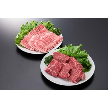 35-[4]【A4ランク以上】山形牛モモステーキ&カルビセット(計1050g))