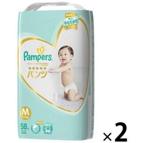 パンパース おむつ パンツ M(6〜11Kg) 1パック(58枚入) 肌へのいちばん P&G