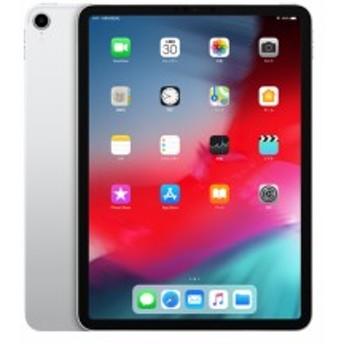 Apple iPad Pro 11インチ Wi-Fi 256GB MTXR2J/A [シルバー]【お取り寄せ(2週~3週間程度での入荷、発送)】