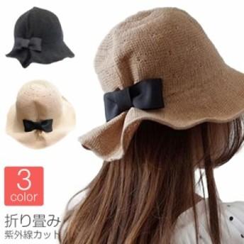 帽子 レディース おしゃれ 小顔効果 つば広 折りたたみ可 uvカット 女優帽 日よけ帽子 紫外線対策 日焼け防止