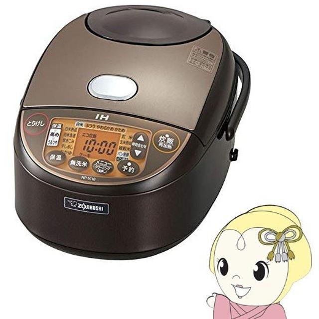 在庫僅少 NP-VI10-TA 象印  IH炊飯ジャー 極め炊き 5.5合炊き