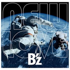 ビーイングB'z / NEW LOVE 初回生産限定盤(CD+オリジナルTシャツ)【CD】BMCV-8055