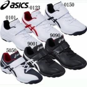 スターシャイン TR【asics】アシックス野球 ジュニア専用トレーニングシューズ18SS(SFT301)