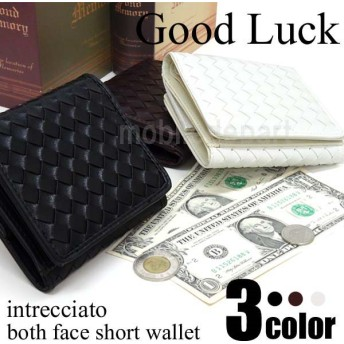 財布 メンズ 二つ折り財布 編み込み イントレチャート ショートウォレット おしゃれ 安い ブラック ブラウン ホワイト