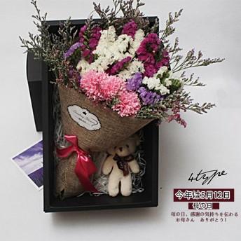 カーネーション ケース入り花 プレゼント 母の日ギフト 花 mothersday 花絵巻 プリザーブドフラワー