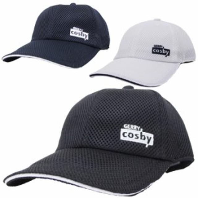 キャップ 帽子 メンズ レディース ジョギング スポーツ サングラスホルダー付き cosby コスビー Wラッセルロングバイザー exas