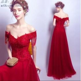 ウエディングドレス 二次会 結婚式 Vネック ロング丈 披露宴 花嫁 司会者 レッド 舞台衣装