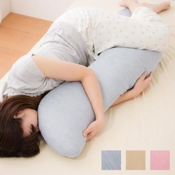 抱きまくら 冷感抱きまくら ボディクッション 30×120 S字 接触冷感 ひんやり だきまくら クッション 安眠