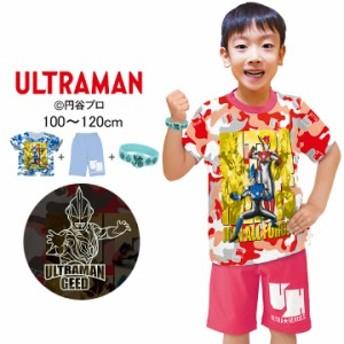◆ウルトラヒーローズ 勇気がでる!光るパジャマ 半袖上下セット ウルトラマン Tシャツ 光るパジャマ 100cm 110cm 120cm