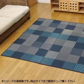 純国産 い草花ござカーペット ラグ 『京刺子』 ブルー 本間2畳(約191×191cm) 4110112