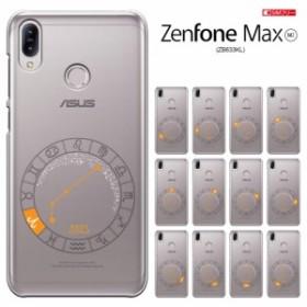 ASUS Zenfone Max M2 ZB633KL ケース ゼンフォン マックス M2 (ZB633KL) ハードケース simフリー スマホケース カバー
