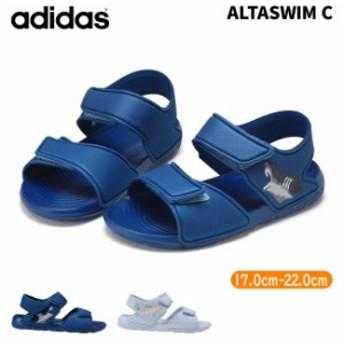 アディダス アルタスイム C F34782 F34784 キッズサンダル ブルー ベルクロ スイミングサンダル スポーツサンダル 男の子 女の子 子供靴
