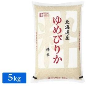 株式会社むらせ ■【精米】【新米】令和元年産 北海道ゆめぴりか 5kg 25695
