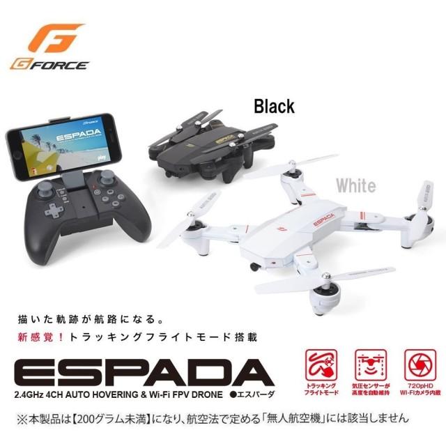 G-FORCE ジーフォース ESPADA MODE1仕様 ドローン Black・GB100