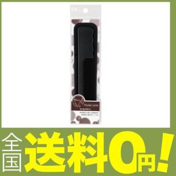 HL0055 ポケットコーム 150度耐熱