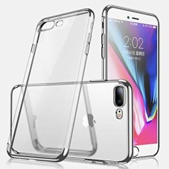 iphone7plus/iphone8plus ケース ソフト 透明 TPU アイフォン8プラス ケース アイフォン7プラス ケース 擦り傷防止 背面