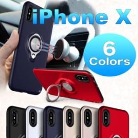【DM便送料無料】iPhone X ケース リング&メタルプレート付きTPUケース [強化ガラス&タッチペン付き]