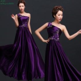 ロングドレス カラードレス パーティードレス お呼ばれ 結婚式 二次会ドレス ウェディングドレス