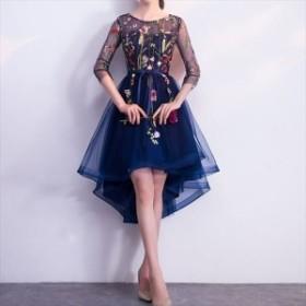レディース ドレス パーティードレス Aライン プリンセス フィッシュテール 花柄 刺繍 ミニ丈 袖あり レース シースルー 透け感 ネイビー