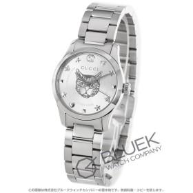グッチ Gタイムレス 腕時計 レディース GUCCI YA126595