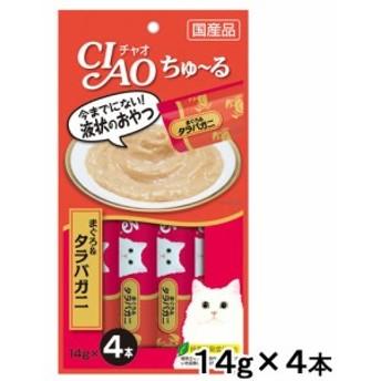 いなば CIAO(チャオ) ちゅ~る まぐろ タラバガニ入り 14g×4本  おやつ 国産 ちゅーる キャットフード
