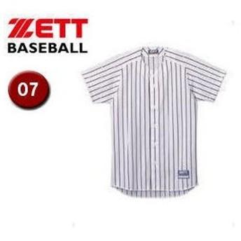 ZETT/ゼット  BU521-1119 フルオープン ストライプメッシュシャツ 【O7】 (ホワイト×ブラック)