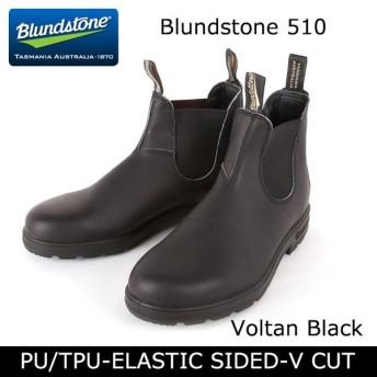 Blundstone ブランドストーン BS510 Voltan Black BS510089  【アウトドア/靴/ブーツ/ショート/ワーク/メンズ/レディース】
