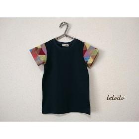 Tシャツ:トライアングル(110)