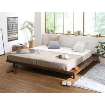 夫婦 新築 木脚 幅200 2人用 ベット Bibury ビブリー フレーム ステージ カップル 木脚タイプ 低いベッド 新婚ベッド ローベッド