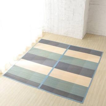 竹フロアラグ チェック 180×180cm ブルー ホームコーディ 180×180cm