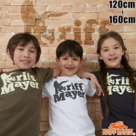 65cd1682072d2 キッズ ジュニア 半袖 Tシャツ グラフィックロゴ 恐竜 ダイナソー 120cm 130cm 140cm 150cm 160cm KRIFF MAYER